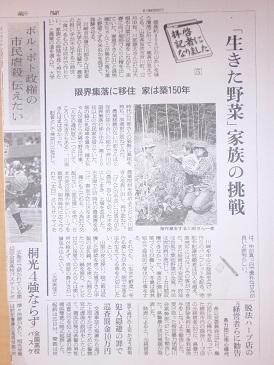 kawabe_20130119144906.jpg